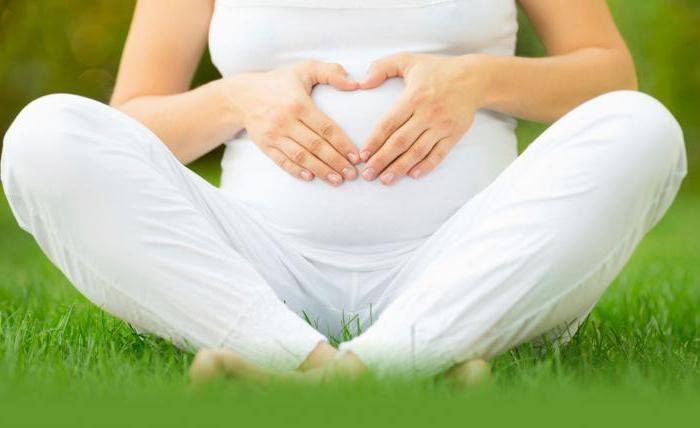 Я беременная у меня уреаплазма