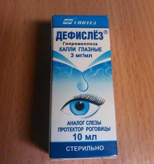 инструкция глазные капли тобрадекс