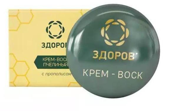 krem-vosk-s-propolisom-zdorov-ot-psoriaza-kupit
