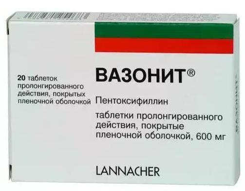 Таблетки инструкция по вазонит аналог применению