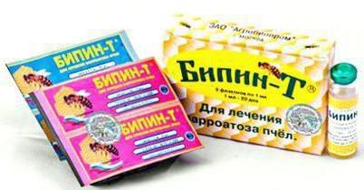 Бипин т 0. 5 инструкция по применению sorifec. Forumscena. Ru.