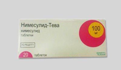 Нимесулид-тева, таблетки 100мг 20 шт. Купить, цена и отзывы в.