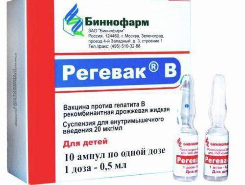 вакцина гепатит в инструкция по применению состав
