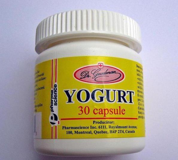 Йогурты в капсулах инструкция