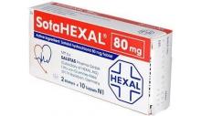 нормализации, одним, «Сотагексал», препараты, специальные, сердечного, ритма, существуют аналоги, «Анаприлин», антиаритмическое, адреноблокаторов, имеют, лекарств, «Индерал», принадлежат, группы, Аритмия, способствует