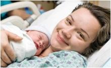 Когда идти к гинекологу после родов? Женская консультация по адресу. Участковый врач-гинеколог