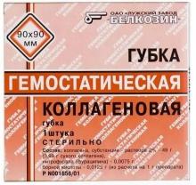 Гемостатическая губка коллагеновая: состав, применение