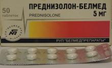 Преднизолон, Через, состояниях, несколько, пациентам, показано, Внутреннее, шоковых, неотложных, онкозаболевания, становятся, таблетки, уколы, делают, Инъекции, назначают, тяжелых, хронических, приема