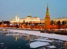 """""""Кремлевская таблетка"""": описание, фото, инструкция, отзывы"""