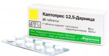 «Каптопрес», препарата, инструкция, также, гипертонии, Таблетки Дарница», лечения, организма, каптоприла, сосудов, «Каптопрес, эффект, вещества, нарушение, Препарат, приема, помогает, применению, могут