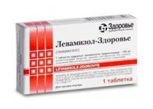 «Левамизол», организм, случаях, перенесенной, также, химиотерапии, человеческий, влиять, медицинских, уникальнейших, препаратов, особенность, положительно, состоит, заражения гельминтами, медикамент