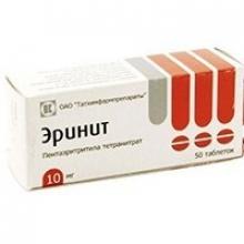 «Еринит», таблетки, применение, «Еринита», составляет, стенокардии, препарата, помогает, медикамента, принимать, Инструкция, препарат миокарда, эффект, уменьшает, можно, Таблетки, приеме, повышенной, средства