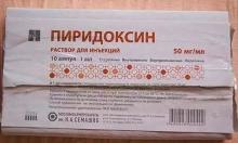 использовать, «Пиридоксин», препарат, заменить, можно, Инструкция, применению, представлены, будут, показания, аналоги, использовать, пиридоксальфосфат, компоненты, распределяются, пиридоксаминофосфат