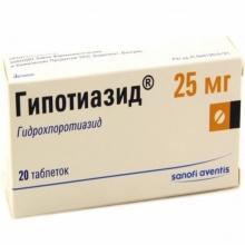 «Гипотиазид», происходит значительная потеря кальция, лечения, Поскольку, устанавливается специалистом, индивидуально, больного, каждого, магния, проводить, средства, уменьшения, давления, проводят, Лечение
