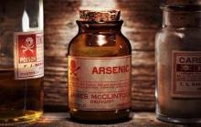 Отравление мышьяком: признаки, причины, первая помощь, последствия