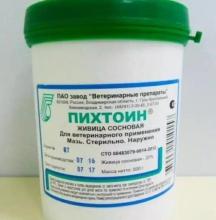 """Препарат """"Пихтоин"""" (мазь) для животных: инструкция по применению"""