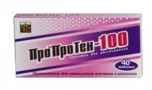 """""""Пропротен 100"""": отзывы врачей-наркологов, инструкция по применению, действие, состав"""