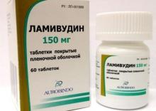 Антиретровирусные, пациентов, улучшить, помогают, препараты, зараженных, Подобрать, врач, поможет, средство, подходящее, сегодня, врач, Разрабатывая, должен, действующая, выводится, вещество, меньше