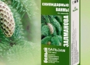Ванны Залманова: описание и фото