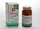 """Панкреатин 25 ЕД"": инструкция по применению и аналоги"