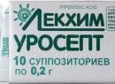 инфекциях, Инструкция, применению, свечи Уросепт, мочевыделительной, системы, назначают, свидетельствует, средство, числе, стафилококке, бактерий, различных, активно, против, самих инфекциях, свечей, трех