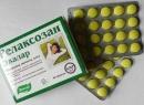 Препарат «Релаксозан»: отзывы, инструкция по применению