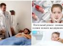 Народные методы лечения эпидемического паротита