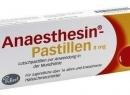 средство, применения, бензокаин, анестезинова, местные анестетики, особенно, виде, обладают, только, можно, таблеток, также, составе, реакций, аллергических, лекарств, эффект, компонент, участок