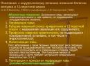 Народные методы лечения язвенной болезни желудка и 12-ти перстной кишки