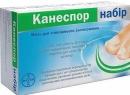 Сколько, «Канеспор», препарат, такой, стоит, этого, средства, статьи, данной, конце, указано, самом, Сколько, вызваны возбудителями, чувствительными, дерматофитами, в частности, заболеваний, грибковых, кератопластик