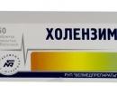 «Холензим», процесс, Медикамент, потреблении, регулярном, белки, Согласно инструкции, назначают, желчегонное, показания, применение, Колит, следующими, болезней, ферментного, терапии, расстройств