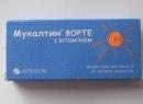 Привычный, новой, форме, новыми, теперь, детства, препарат «Мукалтин», известен многим, качествами, Называется, Ответы, вопросы, читайте, статьи, детям, нравится, «Мукалтин, форте», «Мукалтин»