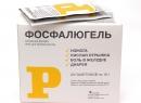 «Фосфалюгель», нервозов, грыжи, диспепсии, эрозии, язвы, колопатии, гастралгии, пищеводного, отверстия, проктите, синдроме, неязвенной, эзофагите, рефлюкс, диафрагмы, энтероколите, сигмоидите