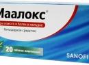 Антациды-препараты. Перечень и правила применения популярных средств