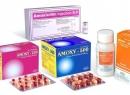 Полусинтетический антибиотик пенициллин широкого спектра действия