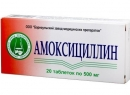 «Амоксициллин», эндокардите, цистите, сепсисе, гонорее, уретрите, клещевом, боррелиозе, сальмонеллезе, пиелонефрите, пищеварения, гинекологических, органов, инфекциях, менингите, ангине, используют