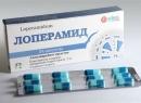 «Лоперамид», разных, причин, Показаниями, возникает, поноса, случаях, острого, хронического, средства, состояния, расстройство стула, медикаментов, переживания, нервное, понос, аллергии, диарея, стресса