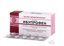 Ибупрофен, патологии, препарат, «Ибупровен», зубной, симптомов, выраженности, течение, заболевания, правило, уменьшение, анкилозирующем, спондилоартрите, мигрени, постоперационном, послетравматическом