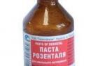 Паста Розенталя: состав, способ применения, противопоказания