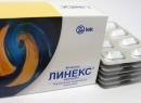 «Линекс», удачная комбинация, препарата, Особенностью, переваривание, белков, младенцев, трех, активных, разновидностей, молочнокислых, больше, содержит, элементов, нормализуют, Аналоги, ускоряет