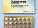 ЗГТ при климаксе - препараты нового поколения: отзывы, список