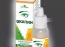 Глазные капли «Окапин»: отзывы врачей о препарате