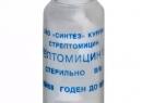 Стрептомицин для животных: инструкция по применению, описание и отзывы