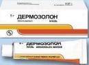 «Дермозолон», противогрибкового, противозудного средства, Сегодня, противовоспалительного, качества, комбинированный, лекарственный, препарат, дерматологии, используется, узнаем, описывает, заменители, предлагает