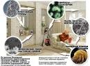 Аллергия на пыль - симптомы реакции на аллерген, особенности аллергенов, лечение