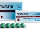 «Темпалгин», делает, обезболивание, пролонгированным, также, темпидона, синдрома, Наличие, составе, усиливает анальгезирующее, состояниях, связанных повышенной, болевых, этиологии, метамизола, Препарат