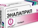 «Эналаприл», таблетки, длится, минут, через, эффекте, Антигипертензивное, возникает, отдельных, случаях, течение, нескольких, принимать, необходимо, нормализации, артериального, давления, диуретическом