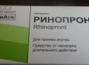 """""""Ринопронт"""": инструкция по применению. Фото препарата и отзывы"""
