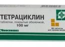 «Тетрациклин», часто, назначают, прыщей, сыпь, угревая, кишечные инфекции, эндокардит, бронхит, эмпиему, плевры, тонзиллит, ангина, бруцеллез, фолликулит, трахому, пиелонефрит, эндометрит,