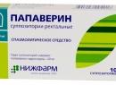 «Папаверин», помогают, показан, брюшной, таблетки, свечи, нервную, систему, Раствор, полости, колике, средство, составе, комплексного, назначают также лечение, гипертонического, кризис